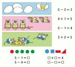 Страница 43 учебник Математика 1 класс 1 часть Моро задание 1