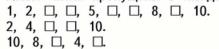 Страница 100 учебник Математика 1 класс 1 часть Моро задание 1