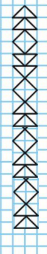 Страница 106 учебник Математика 1 класс 1 часть Моро задание на полях ответ