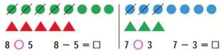 Страница 11 учебник Математика 1 класс 2 часть Моро задание 6