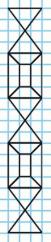 Страница 110 учебник Математика 1 класс 1 часть Моро задание на полях