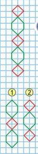 Страница 12 учебник Математика 1 класс 2 часть Моро задание на полях