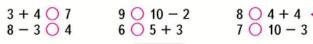 Страница 13 учебник Математика 1 класс 2 часть Моро задание внизу страницы