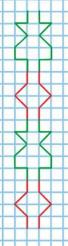 Страница 15 учебник Математика 1 класс 2 часть Моро задание на полях