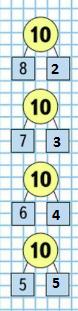 Страница 24 учебник Математика 1 класс 2 часть Моро задание на полях ответ