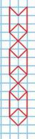 Страница 28 учебник Математика 1 класс 2 часть Моро задание на полях