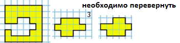 Страница 29 учебник Математика 1 класс 2 часть Моро задание на полях ответ