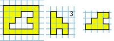 Страница 37 учебник Математика 1 класс 2 часть Моро задание 7 ответ