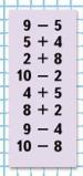 Страница 39 учебник Математика 1 класс 2 часть Моро задание на полях