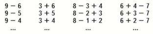 Страница 49 учебник Математика 1 класс 2 часть Моро задание 8