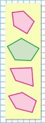 Страница 49 учебник Математика 1 класс 2 часть Моро задание на полях