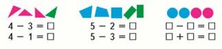 Страница 51 учебник Математика 1 класс 1 часть Моро задание 3
