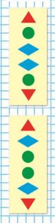 Страница 52 учебник Математика 1 класс 1 часть Моро задание на полях