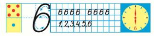 Страница 52 учебник Математика 1 класс 1 часть Моро задание 2