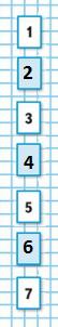 Страница 54 учебник Математика 1 класс 1 часть Моро задание на полях ответ