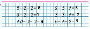Страница 6 учебник Математика 1 класс 2 часть Моро задание внизу страницы ответ