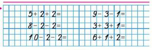 Страница 6 учебник Математика 1 класс 2 часть Моро задание внизу страницы