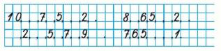 Страница 66 учебник Математика 1 класс 1 часть Моро задание задание 3