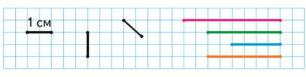 Страница 66 учебник Математика 1 класс 1 часть Моро задание задание 1