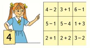 Страница 76 учебник Математика 1 класс 1 часть Моро задание задание 1