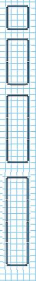 Страница 89 учебник Математика 1 класс 1 часть Моро задание на полях ответ