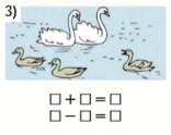 Страница 90 учебник Математика 1 класс 1 часть Моро задание 1 ответ 2