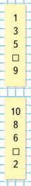 Страница 95 учебник Математика 1 класс 1 часть Моро задание на полях
