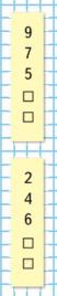 Страница 97 учебник Математика 1 класс 1 часть Моро задание на полях