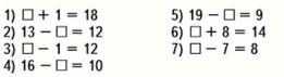 Страница 103 учебник Математика 1 класс 2 часть Моро задание 13