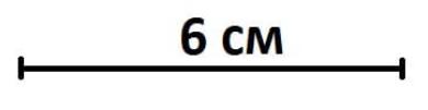 Страница 111 учебник Математика 1 класс 2 часть Моро задание 5 ответ