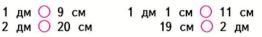 Страница 60 учебник Математика 1 класс 2 часть Моро задание 6