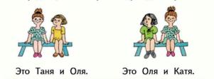 Страница 66 учебник Математика 1 класс 2 часть Моро задание 5