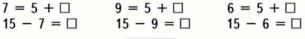Страница 86 учебник Математика 1 класс 2 часть Моро задание внизу страницы